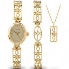 Sekonda Champagne Dial Gold Bracelet Ladies Watch Gift Set 4534G