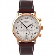 Sekonda Chronograph Silver Dial Brown Leather Strap Gents Watch 1014